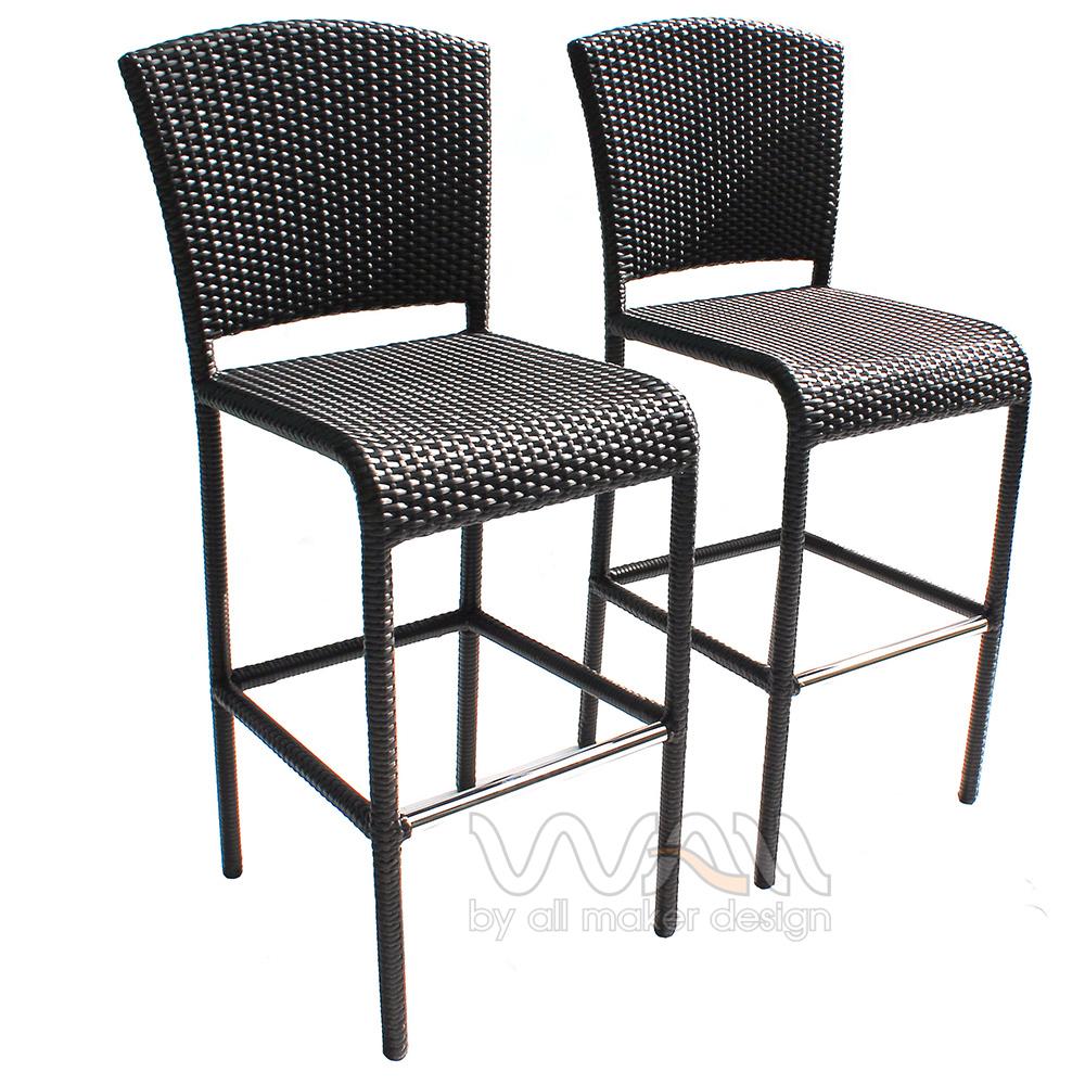 เก้าอี้บาร์หวายเทียม