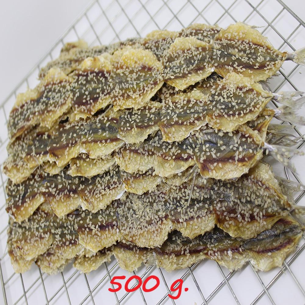 ปลาข้างเหลืองโรยงา 500 กรัม