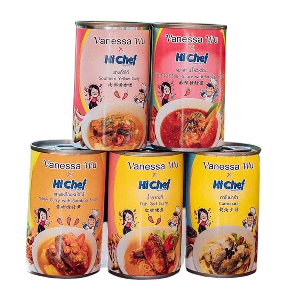 ปลากระป๋องไฮเชพ ปลาแมคเคอเรลในซอสเครื่องแกง 5 รสชาติ  145 g. /  กระป๋อง  2.10 kg. / แพ็ค