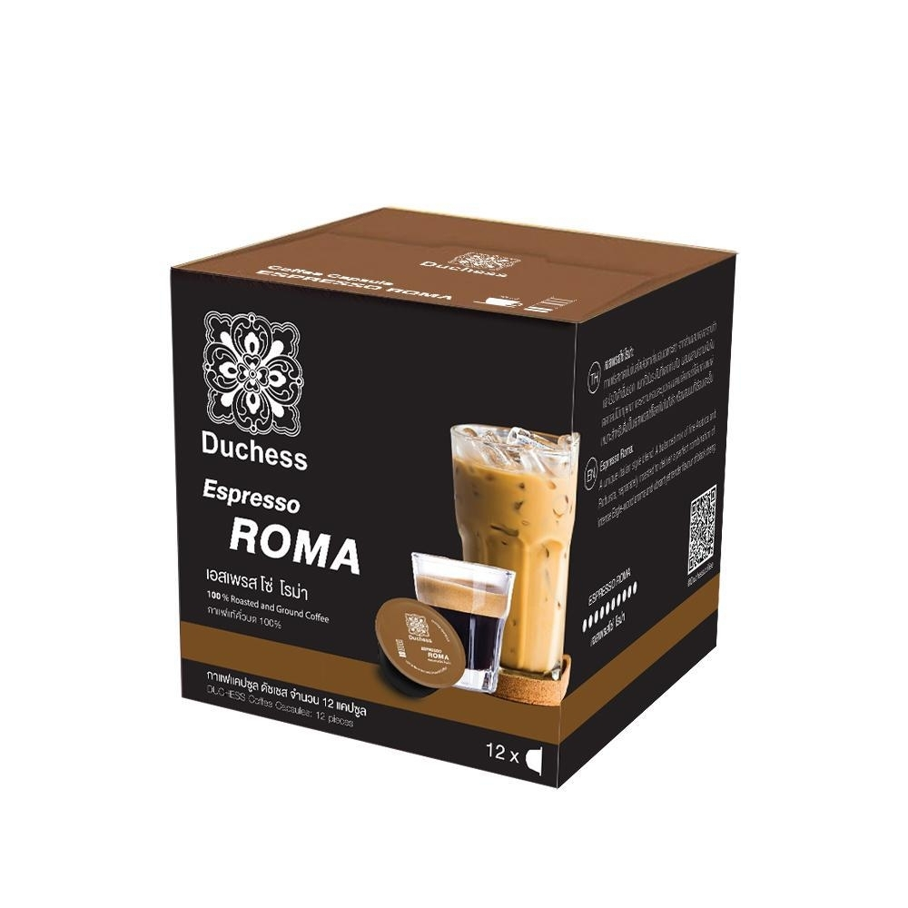 Duchess Coffee Capsule 48 แคปซูล  Espresso Roma CO2005#4  (Dolce gusto compatible)