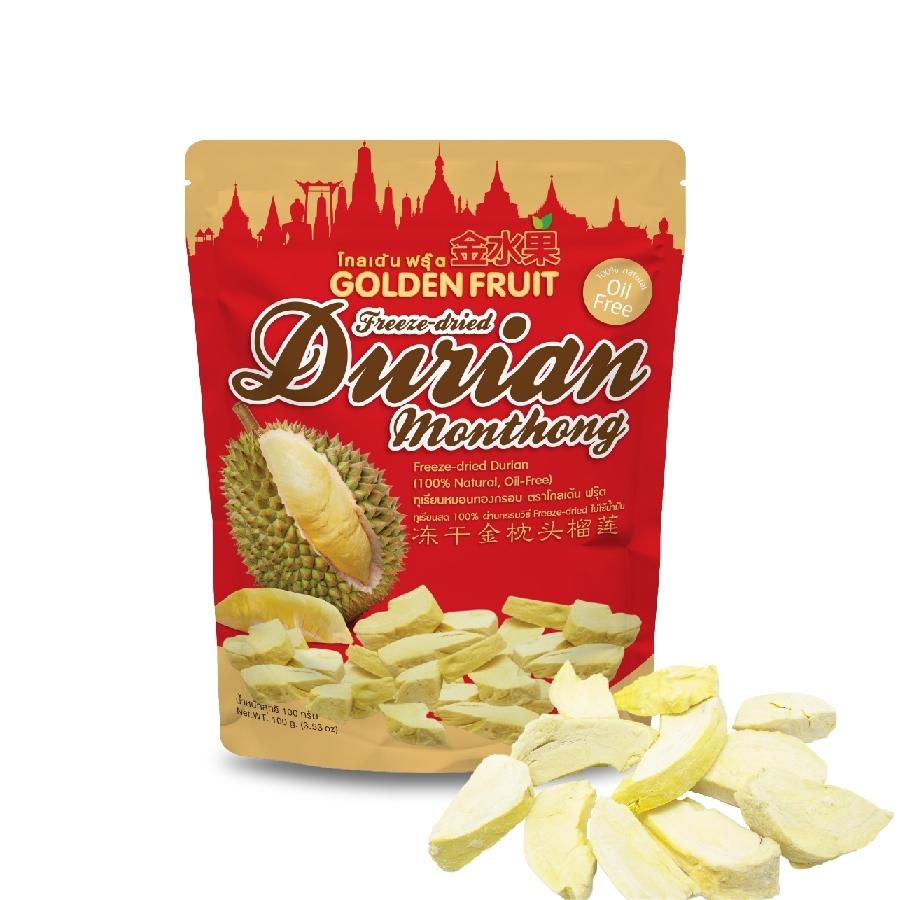 Golden Fruit Freeze-dried Durian 100g. (ทุเรียนกรอบ 100 กรัม)