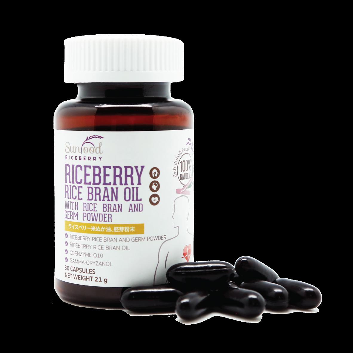 น้ำมันรำข้าวไรซ์เบอร์รี่สกัดเย็น ผสมรำข้าว และ Coenzyme Q10  น้ำมันรำข้าวไรซ์เบอร์รี่สกัดเย็น ผสมรำข้าว และ Coenzyme Q10   (Riceberry Rice Bran Oil ,Germ Powder and Co Q10)