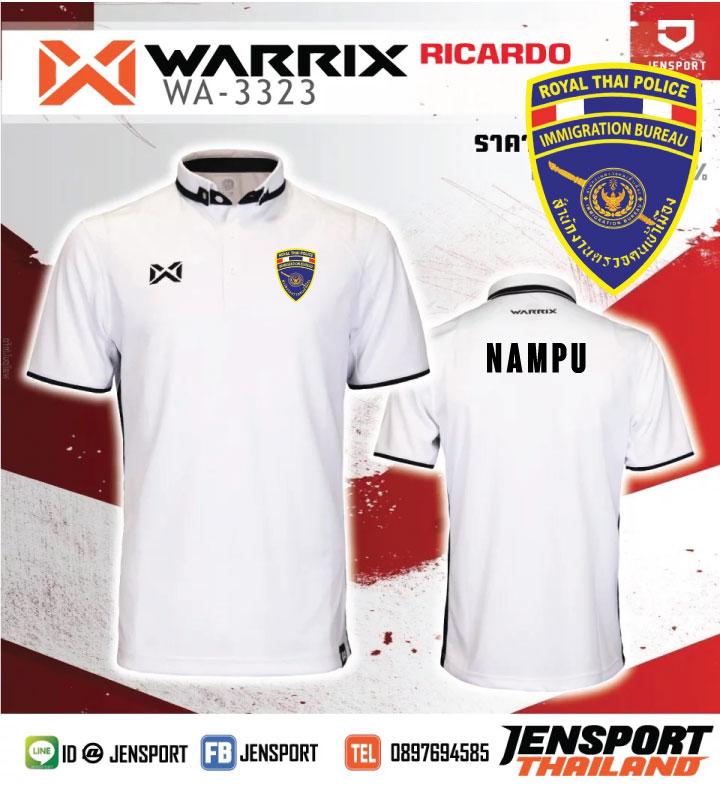 Royal Thai Police Immigration Bureau 2019 Warrix jersey