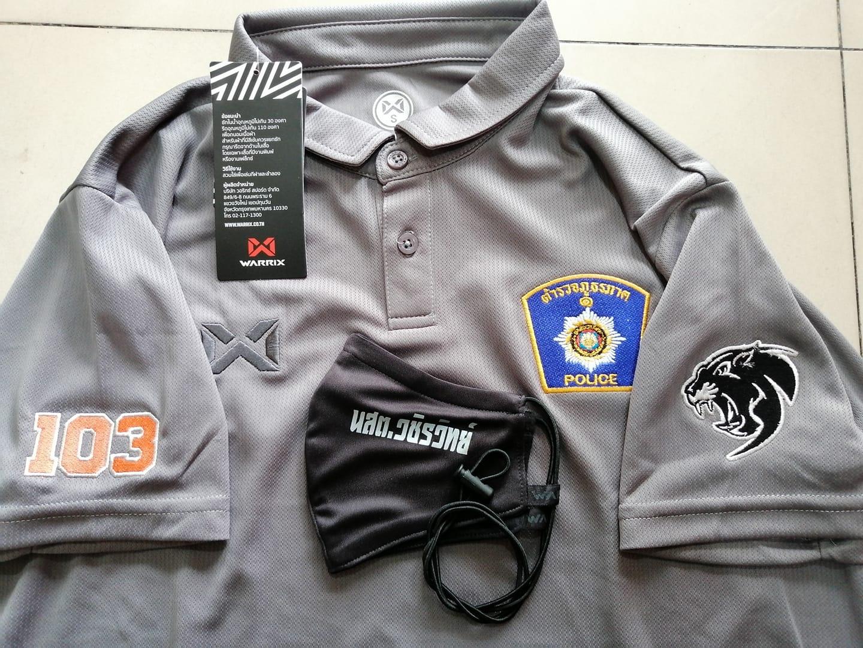 นักเรียนสายสิบตำรวจ ภูธรภาค๑ รุ่น103 Warrix เสื้อโปโล ปักโลโก