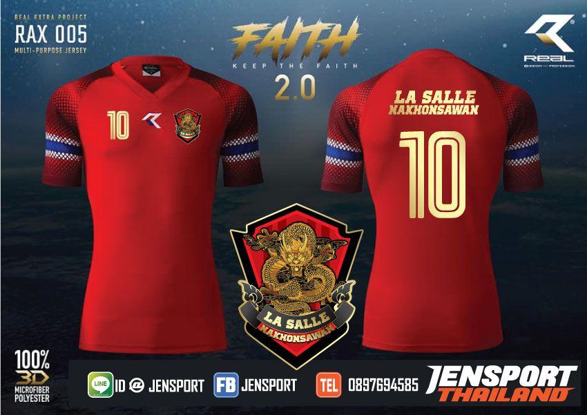 La Salle Nakhonsawan Real United Jersey