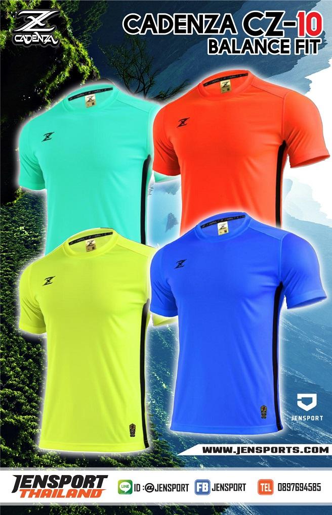 เสื้อฟุตบอล CADENZA CZ 10