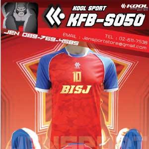 ออเดอร์ทีม  BISJ จาก อินโดนีเซีย