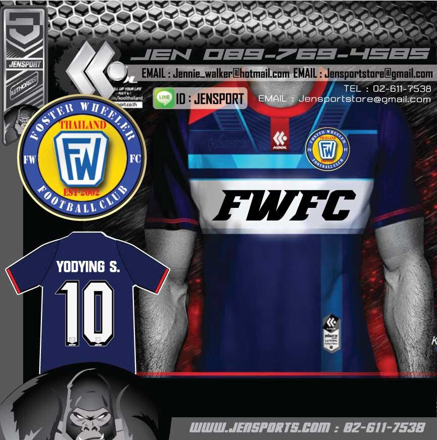 FWFC foster wheeler ปี 2015  KOOL SPORT KFB-WS01 WAKKATA