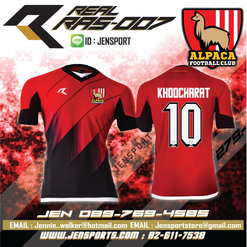 เสื้อ REAL RAS 007 สีแดง ทีม Alpaca Football club