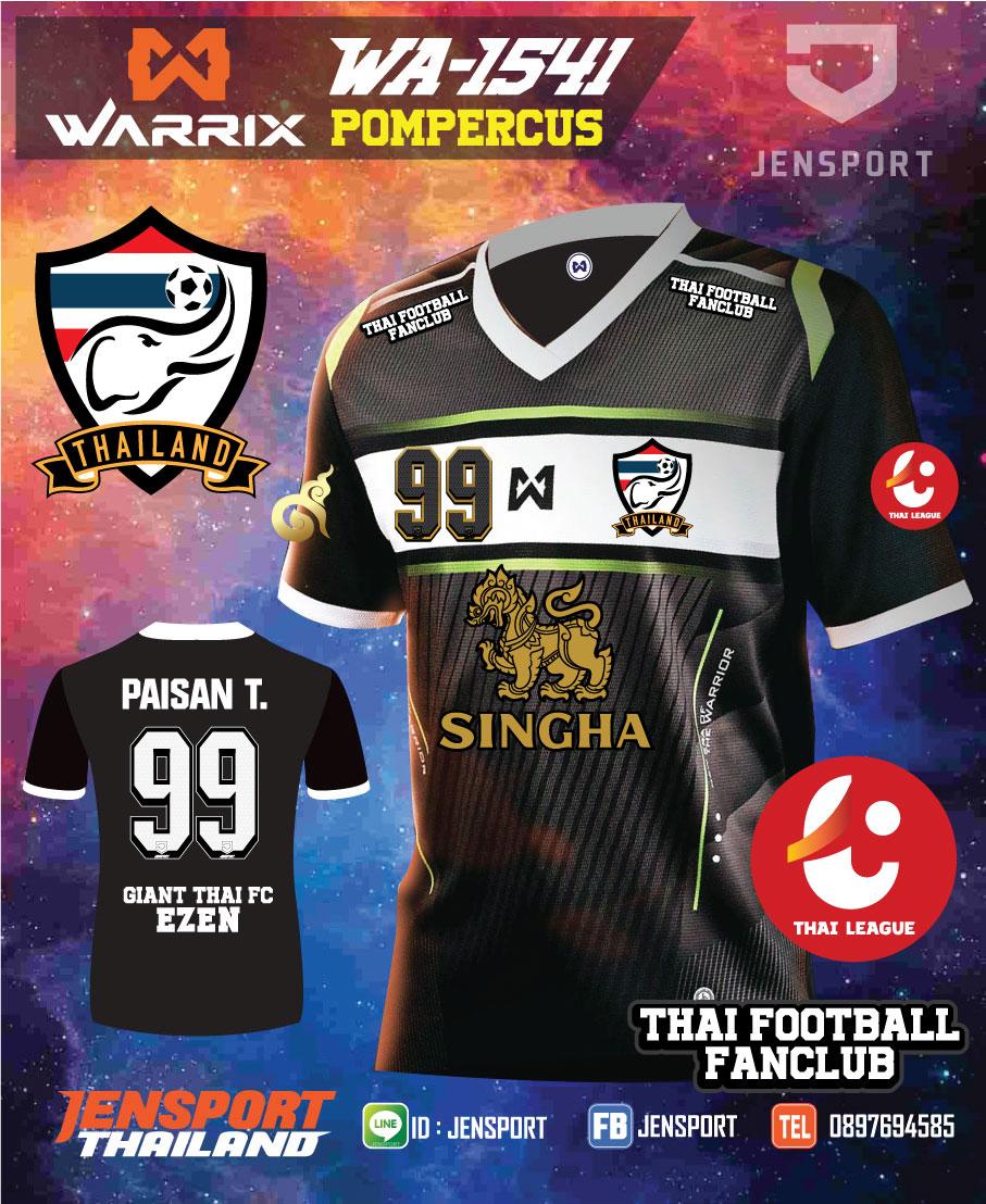Warrix Football shirt Thai-korea 2017