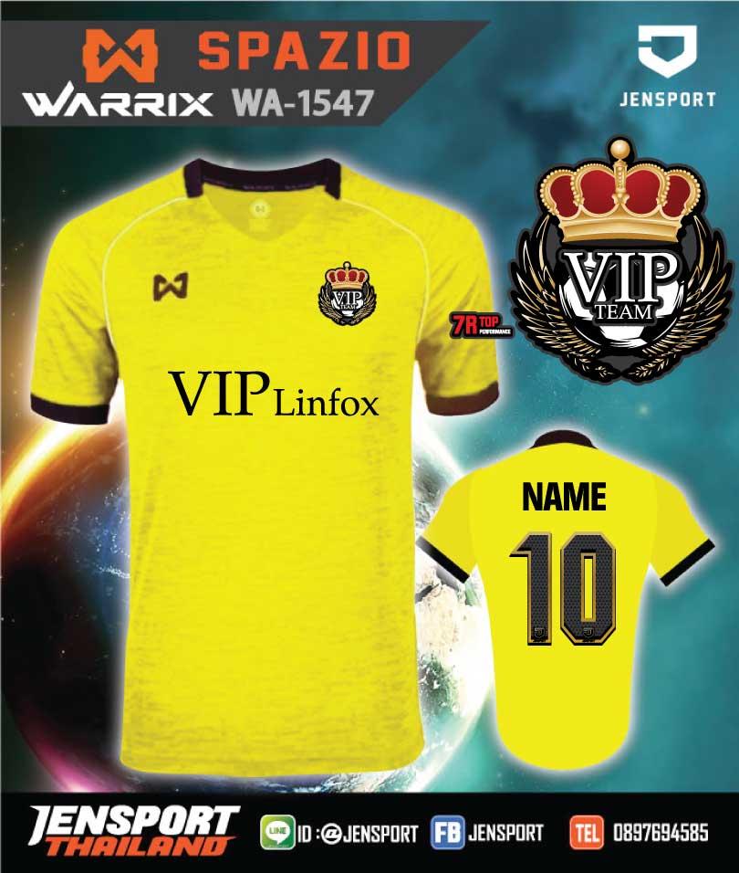 เสื้อฟุตบอล Warrix WA1547 สีเหลือง ทีม transport team VIP