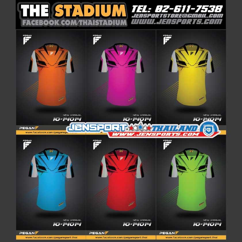เสื้อบอล pegan รุ่น 10-14014 ทุกสี