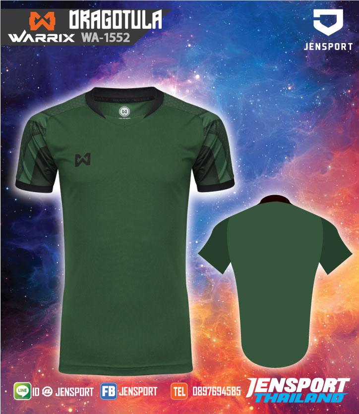 เสื้อฟุตบอล Warrix WA-1552 Dragitula สีเขียว
