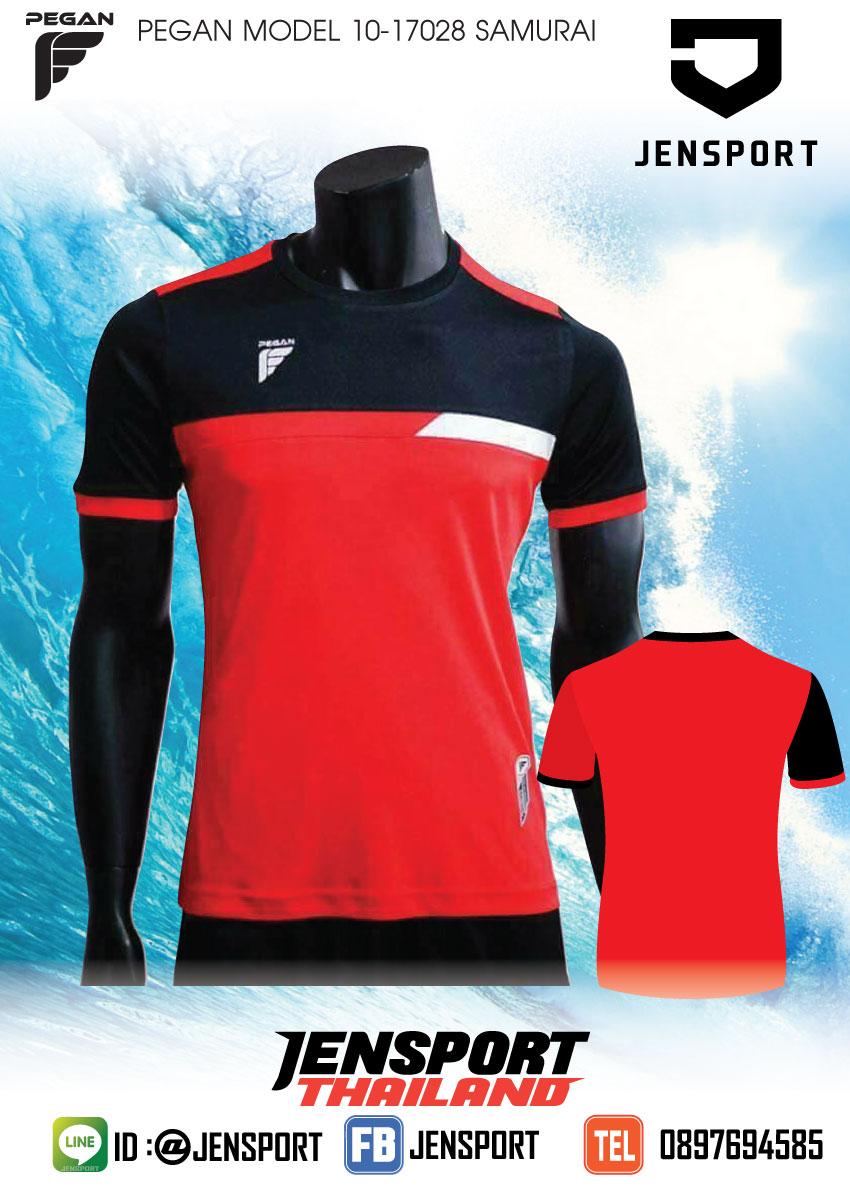 เสื้อฟุตบอล pegan 10 17028 Sumurai Sumurai-สีแดง
