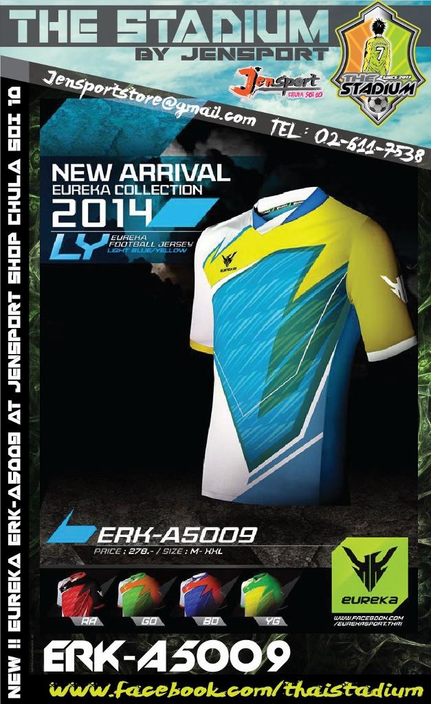 เสื้อ EUREKA ERK-A5009 สีฟ้า เหลือง