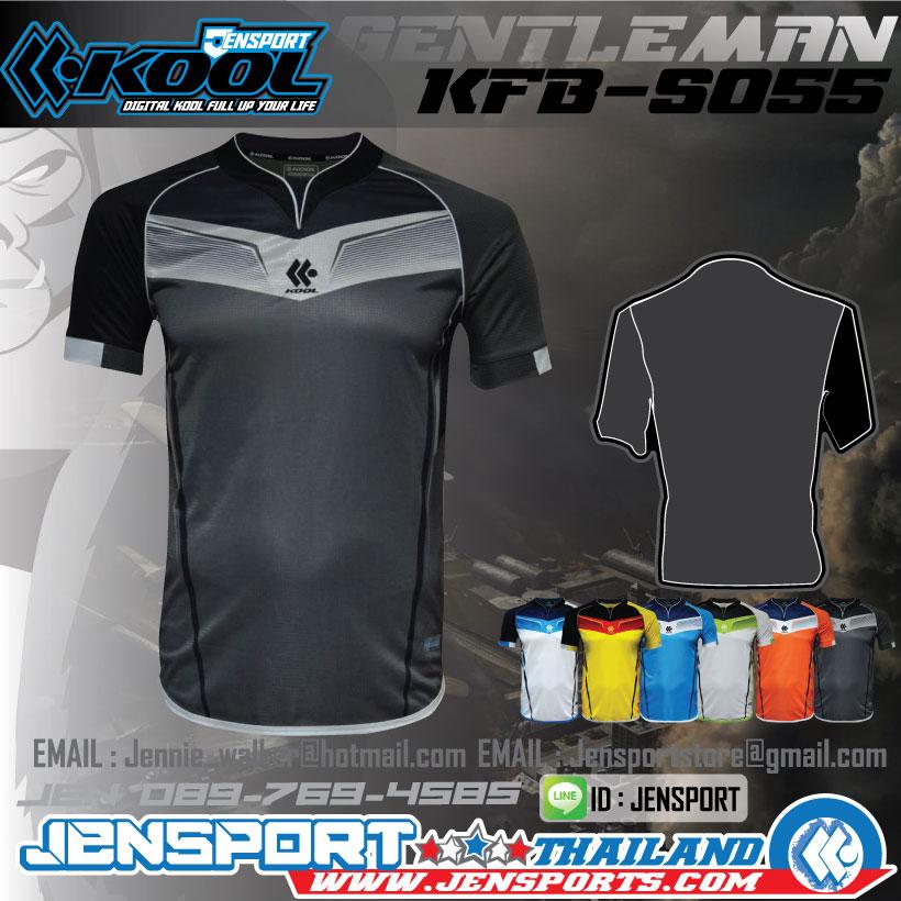 เสื้อ KOOL SPORT KFB-S055 สีดำ