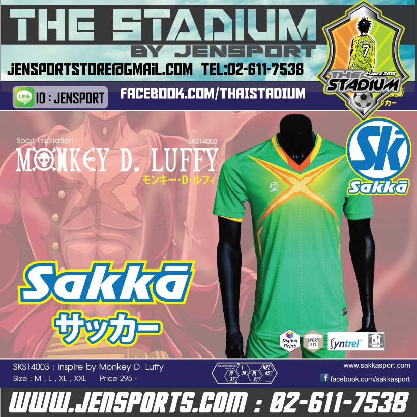 เสื้อ SAKKA รุ่น SKS14003 ONE PIECE สีเขียว