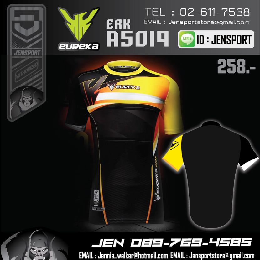 EUREKA-ERK-A5019-BLACK สีดำ