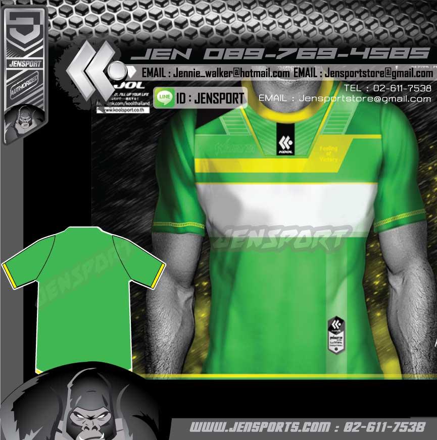 KOOL-SPORT-KFB-WS01-WAKKATA-สีเขียว