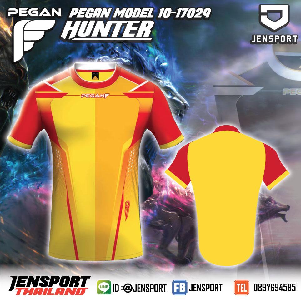 Pegan-hunter-10-17029-สีเหลือง-แดง