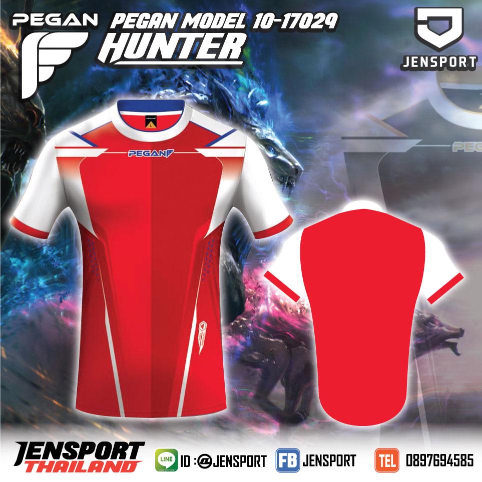 Pegan-hunter-10-17029-สีแดง