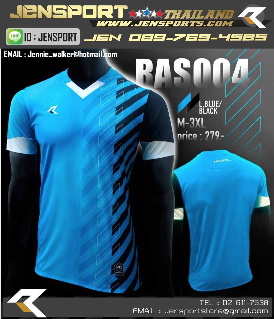 เสื้อ REAL RAS-004 ใหม่ ปี 2015 สีฟ้า