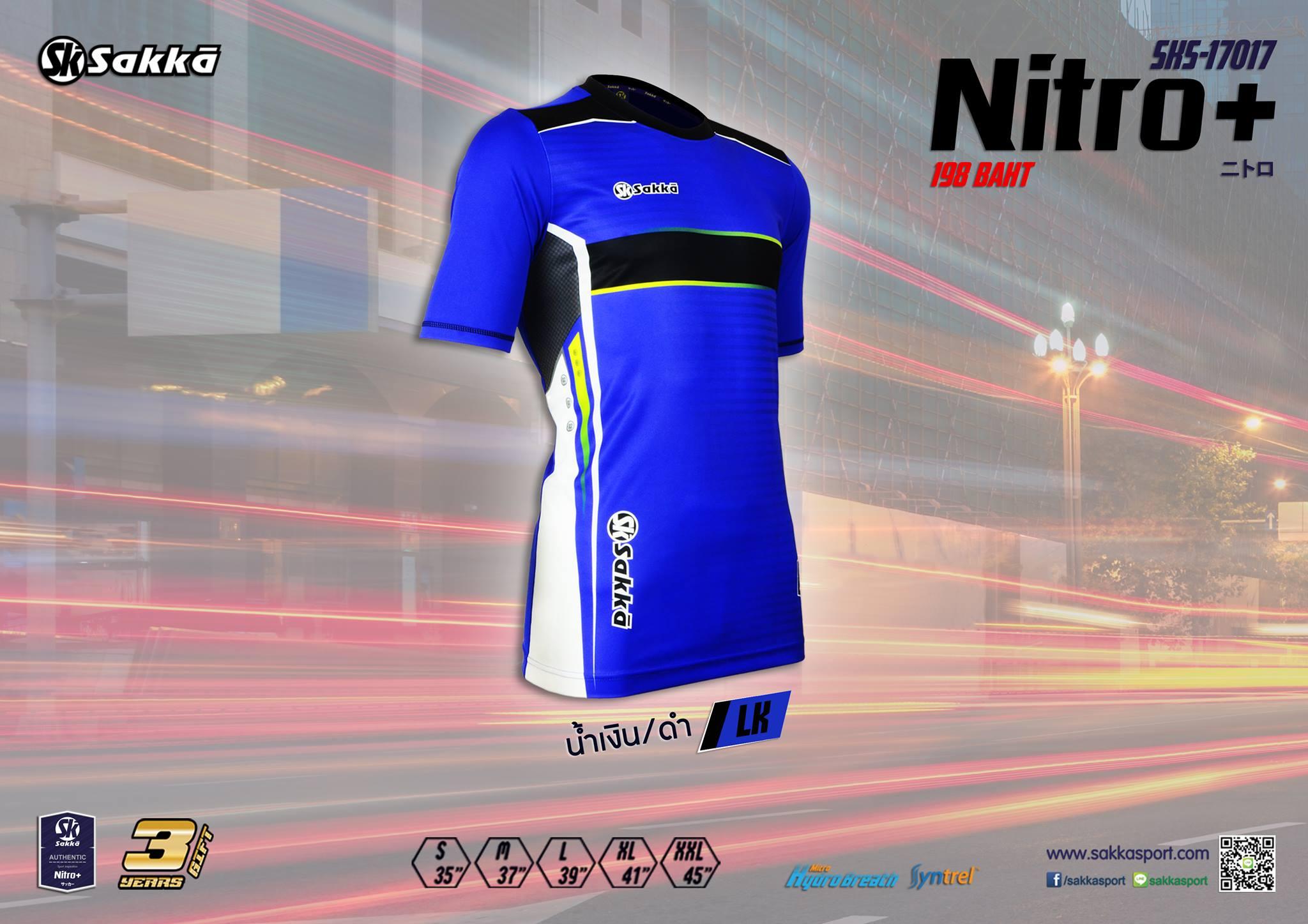 SAKKA NITRO SKS 17017 สีน้ำเงิน