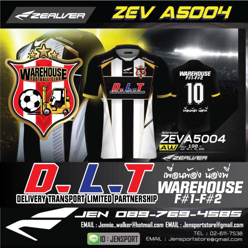 ZEALVER รุ่น ZEV-A5004 D.L.T WAREHOUSE