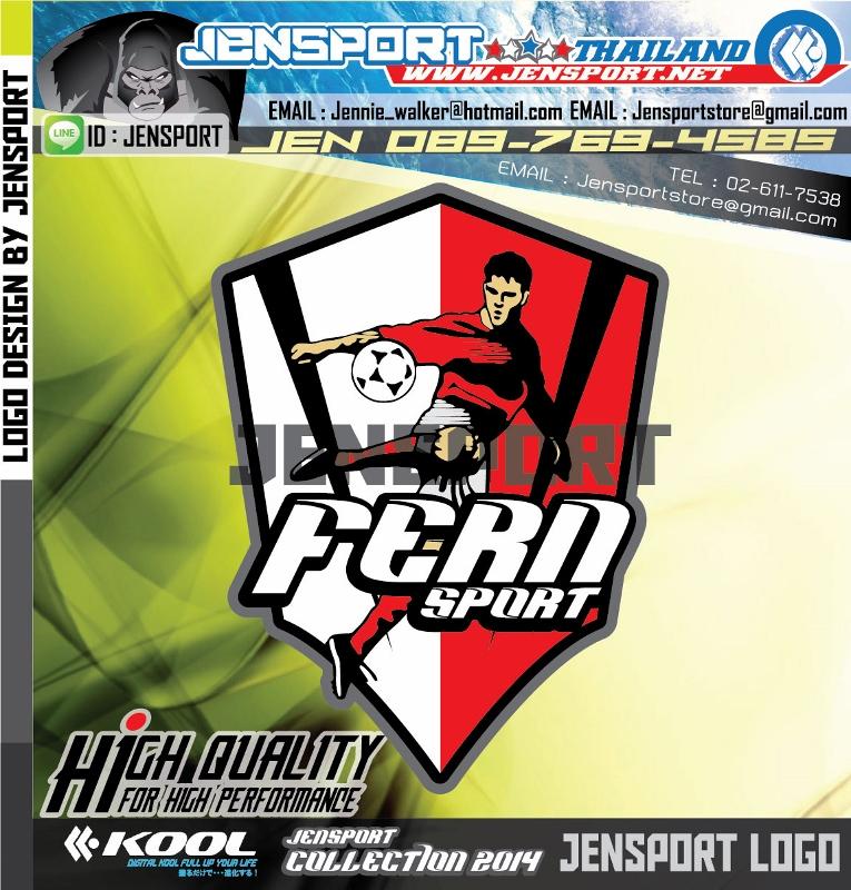 ออกแบบโลโก FERN SPORT