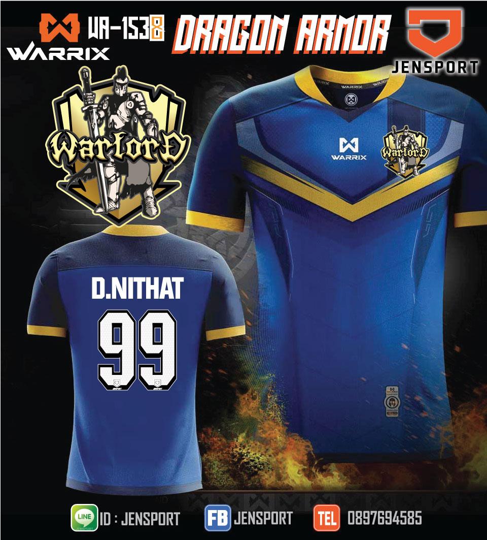 เสื้อทีม warlord  เสื้อฟุตบอล warrix ร่น dragon armor สีน้ำเงิน และสีแดง