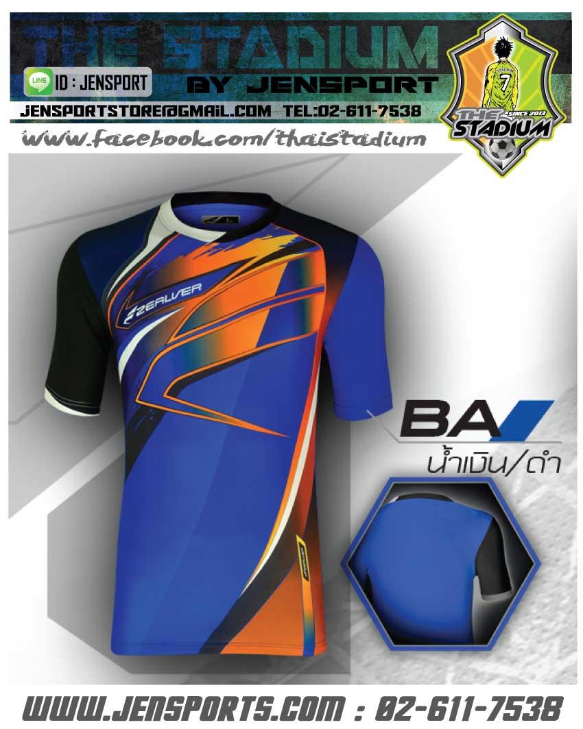 ZEALVER 2  เสื้อกีฬา ZEALVER ZEV-A5002 สีน้ำเงินส้ม