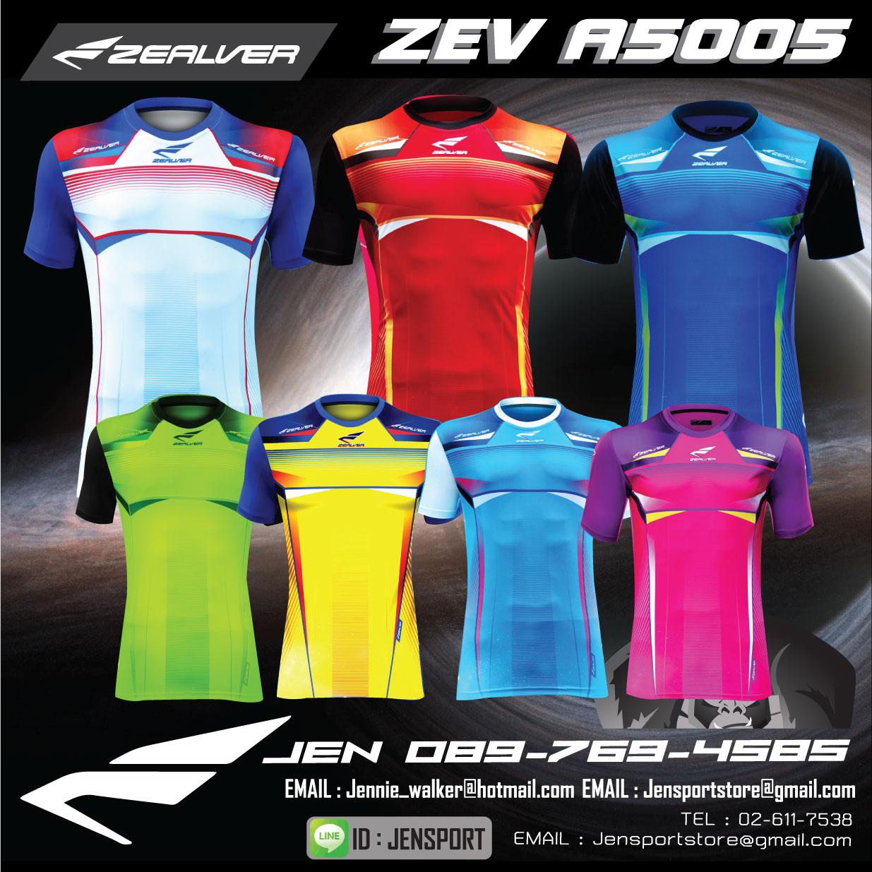 zealver-zev-a5005