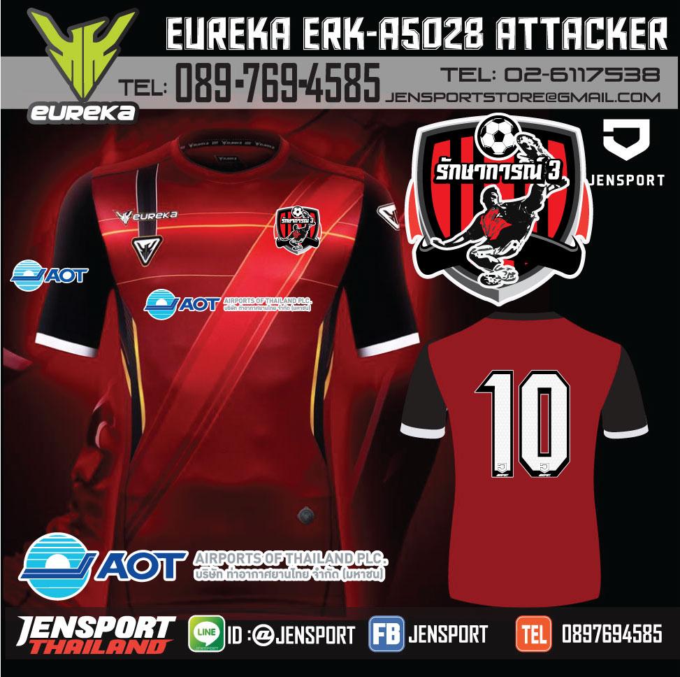 การท่าอากาศยาน AOTรักษาการ 3 เสื้อ EUREKA ERK-A5028 สีแดง