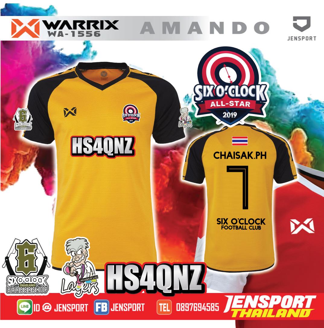 ทีม Sixty nine Oclock HS4QNZ 2019 เสื้อฟุตบอล Warrix WA-1556