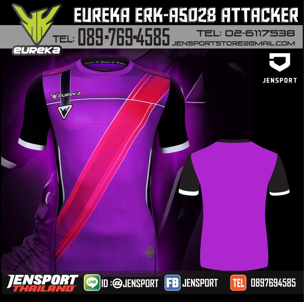 เสื้อ Eureka ERK-a5028 สีม่วง