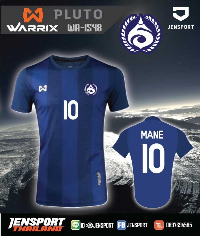 เสื้อฟุตบอล Warrix WA-1548 รามาธิปดี