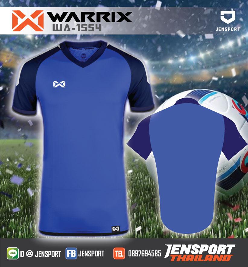 เสื้อฟุตบอล-Warrix-WA1554-สีน้ำเงิน-กรมท่า