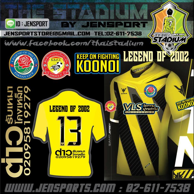 เสื้อ EUREKA ERK-A5012 สีเหลือง ดำ ทีม PAKSAN CITY เสื้อทีมฟุตบอล ยูเรก้า ทีมของครูน้อยครับ