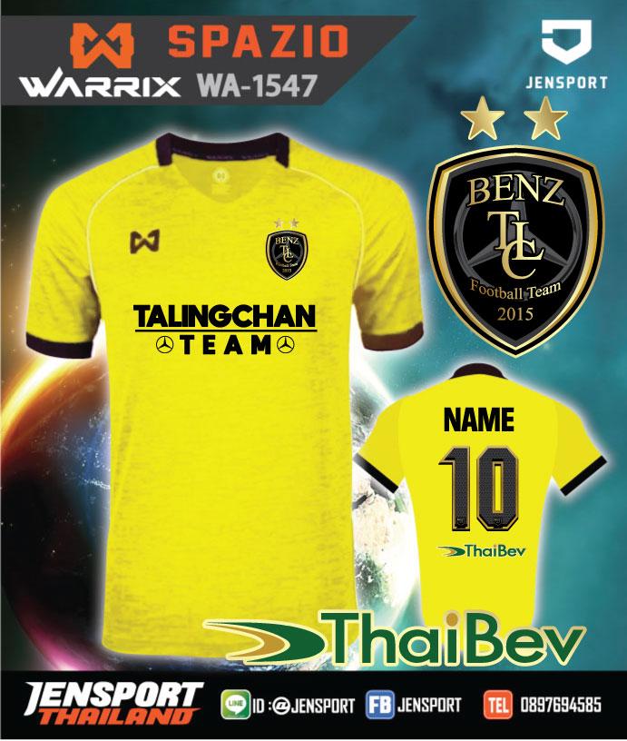 Benz talingchan 2018 เสื้อฟุตบอลวอริกซ์ สีเหลือง