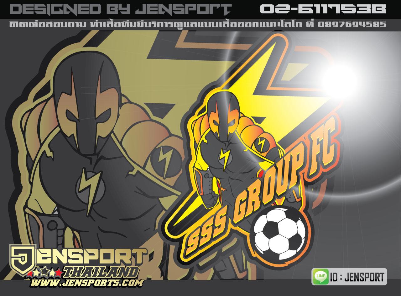 KOOL SPORT MODEL KFB-S088  FOR SSS GROUP FC TEAM CONCEPT LOGO DESIGN ELECTRIC MAN