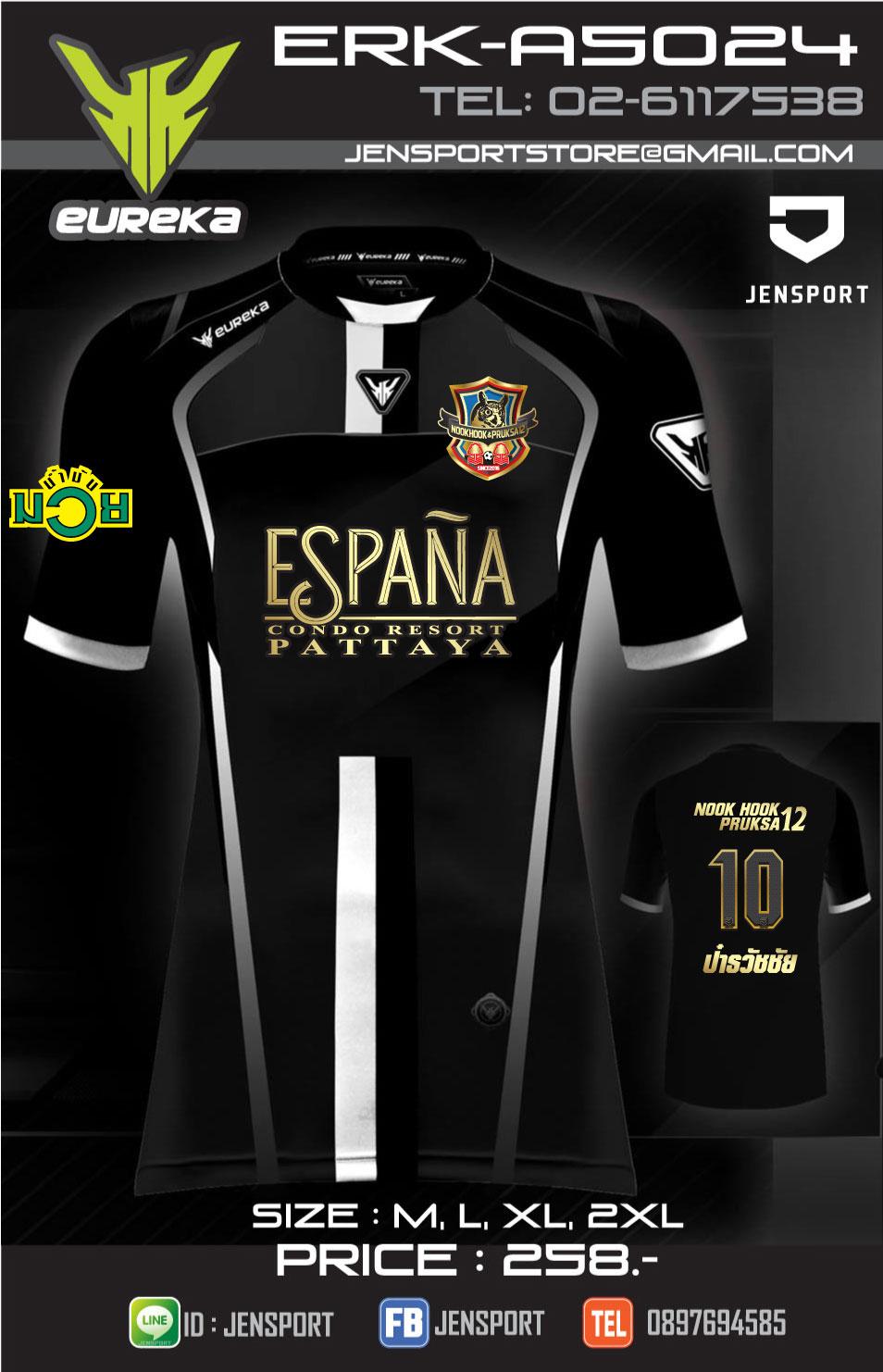เสื้อ EUREKA ERK-A5024 สีดำทีมnookhook พฤกษา