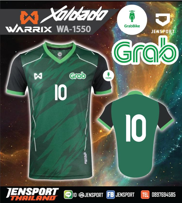 Grabbike เสื้อฟุตบอล Warrix สีเขียว WA-1550