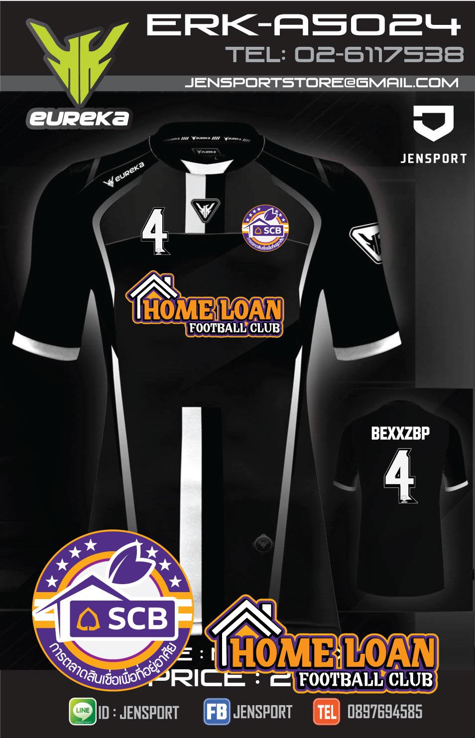 เสื้อฟุตบอล ยูเรก้า รุ่น A5024 กับทีม SCB HOME LOAN สินเชื่อบ้านไทยพาณิชย์ ปี 2017