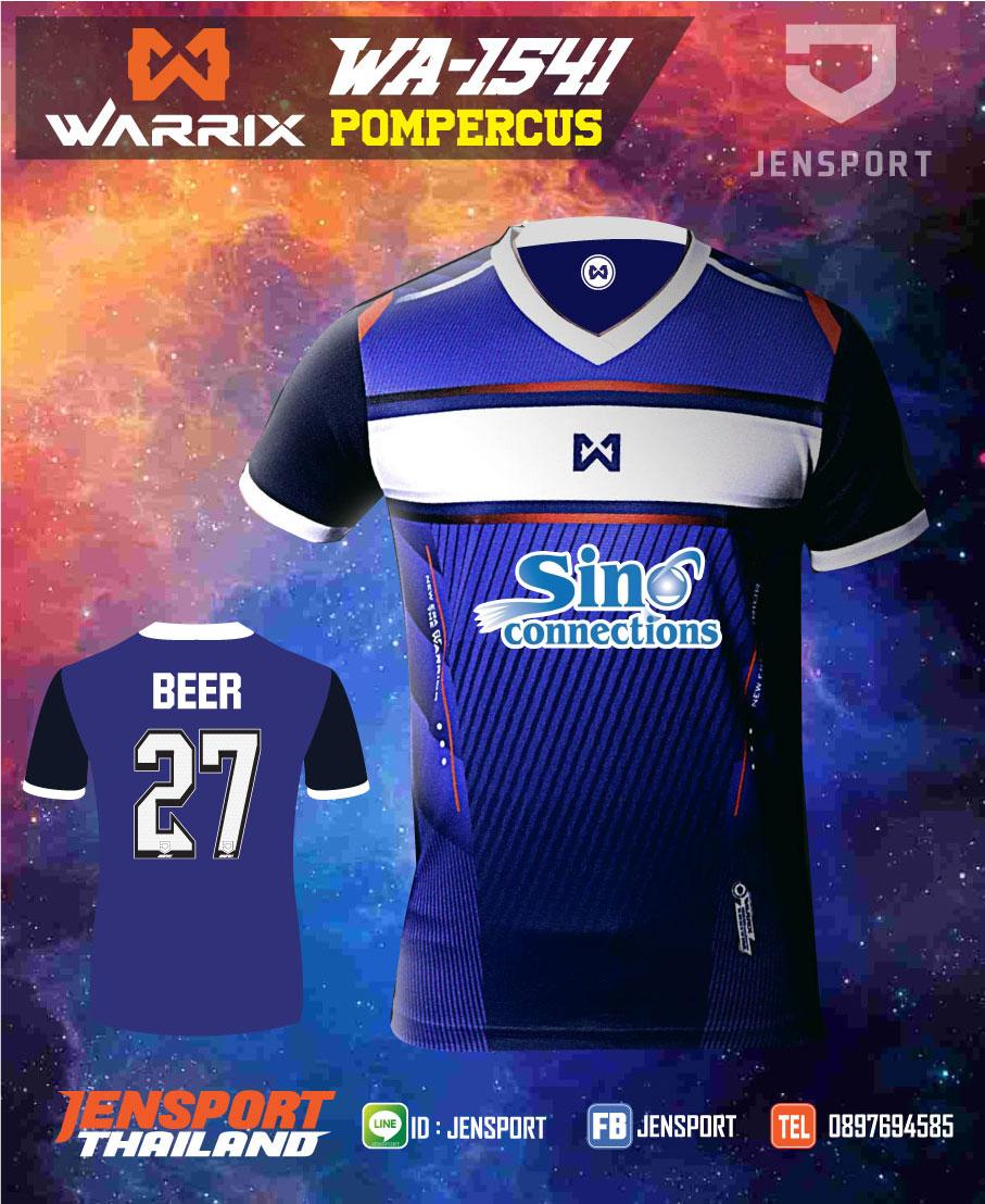 ทีม SINO CONNECTIONS เสื้อฟุตบอล WARRIX POMPERCUS WA-1541-สีน้ำเงิน-กรมท่า
