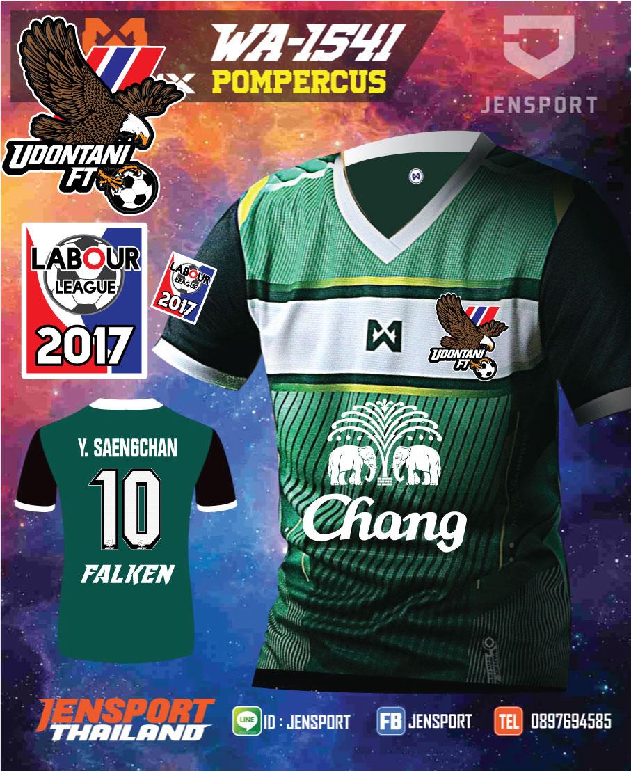 UDONTANI FT WARRIX POMPERCUS WA-1541 GREEN EAGLE LOGO FOOTBALL THAILAND