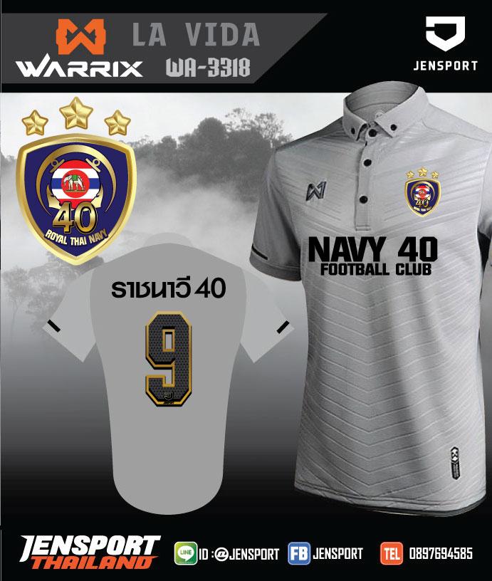 Warrix WA-3318 Navy40 Andaman สีเทาอ่อน