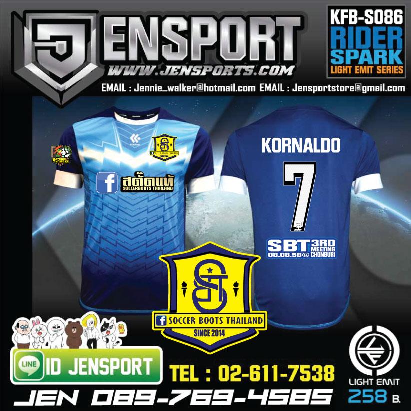 Soccer Boots Thailand เสื้อฟุตบอล KOOL SPORT KFB-S086 สีฟ้า กรมท่า