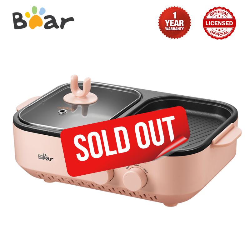 Bear Grill & Shabu - BR0001 เตาย่าง & ชาบู 2 อิน 1