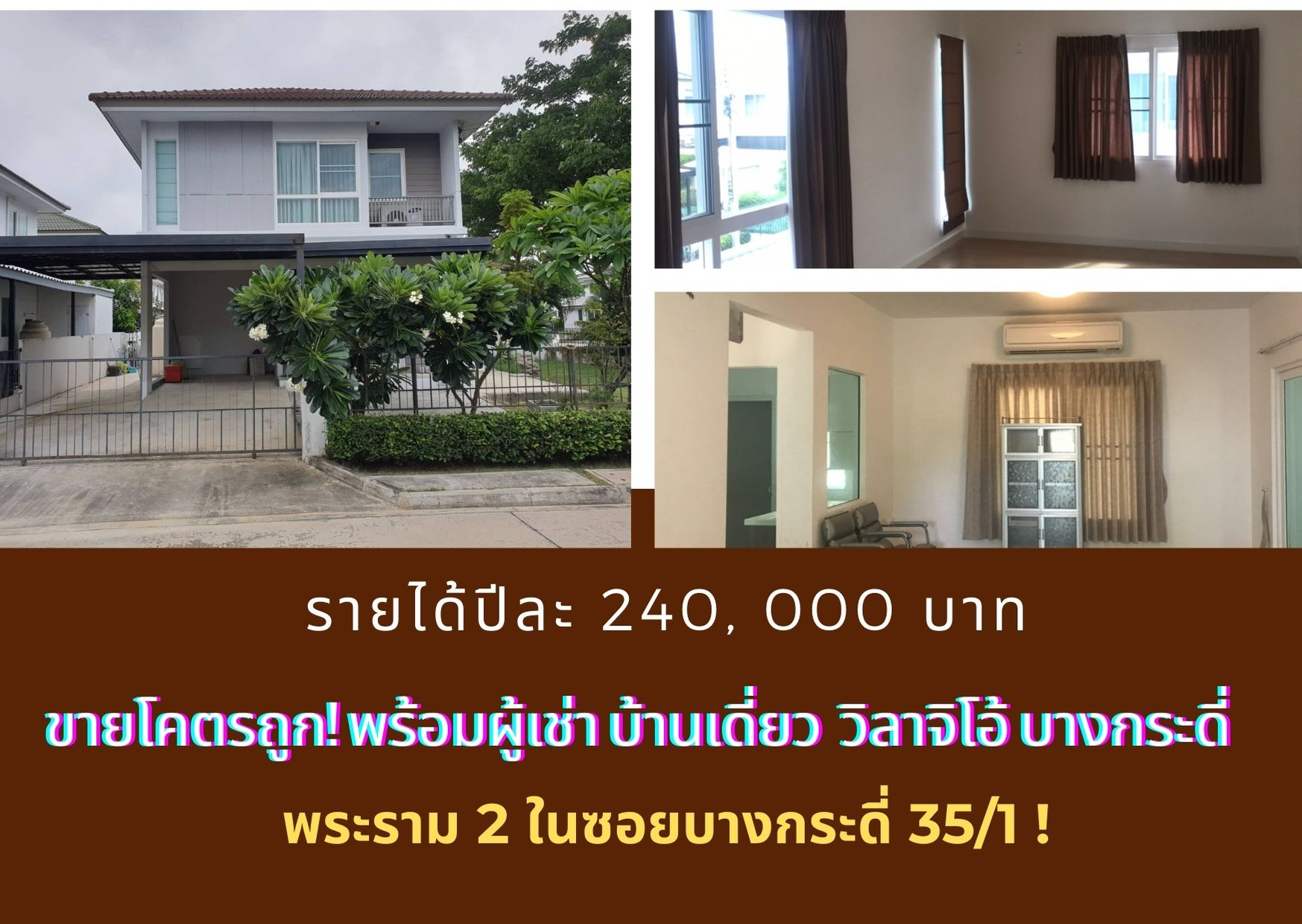 Spacious Corner House for SALE at Villaggio Bang Kradi Rama 2!! Best Price in the whole project!!!