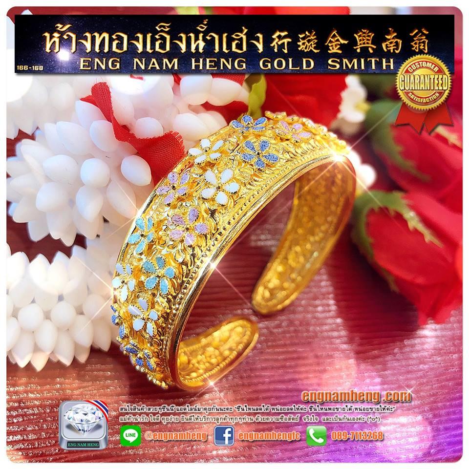 กำไลทองคำ งานทองตอกลายไทยประดับดอกลีลาวดีลงยา น้ำหนัก 2 บาท จัดก่อนได้สวยก่อนค่ะ มีจำกัดค่ะ